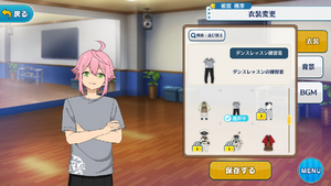 Tori Himemiya Dance Lesson Practice Outfit