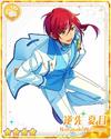 (3rd Anniversary) Natsume Sakasaki