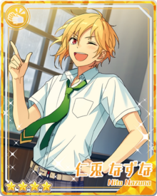 (Appeal Live Party) Nazuna Nito