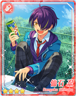(Carp's Ascent) Shinobu Sengoku