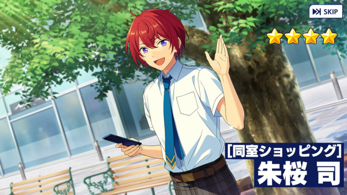 (Shopping with Roommates) Tsukasa Suou Scout CG