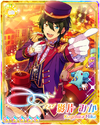 (Train Conductor's Whistle) Mika Kagehira Rainbow Road Bloomed