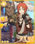 (Wanderer from a Foreign Land) Leo Tsukinaga Bloomed