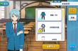 Hajime Shino Student Uniform Outfit