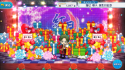 Keito Hasumi Birthday 2017 1k Stage