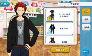 Kuro Kiryu Casual (Winter) Outfit