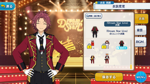 Mao Isara Dream Star Live Outfit