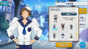 Mitsuru Tenma Unit Uniform (Angel Wings) Outfit