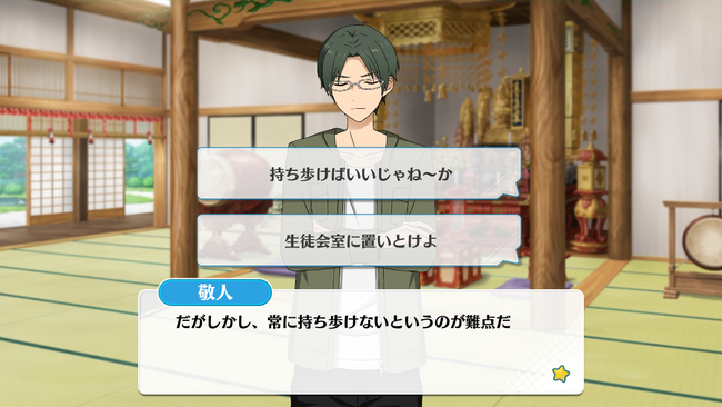 Reminiscence*The Crossroads of Each One Keito Hasumi Special Event 2