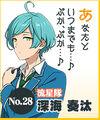 Kanata Shinkai Idol Audition 1 button