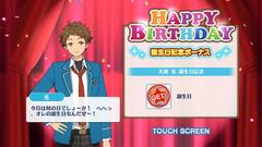 Mitsuru Tenma Birthday