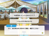 Scorching Heat ☆ A Seaside Beach Match/Shinobu Sengoku Normal Event
