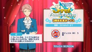 Shu Itsuki 3rd Anniversary