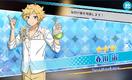 (Water Lily) Sora Harukawa Scout CG