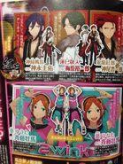 AKATSUKI 2wink magazine preview