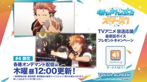 Anime Fourth Episode New Voice Lines Login Bonus