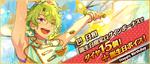 Hiyori Tomoe Birthday 2019 Twitter Banner