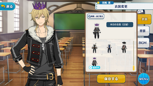 Kaoru Hakaze Today's Protagonist (Crown) Outfit