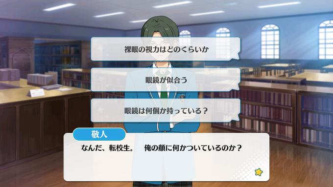 Keito hasumi mini event library2