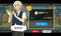 Kiseki☆The Preliminary Match of the Summer Live Rare3