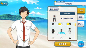 Tetora Nagumo School Uniform (Summer)