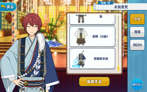 Tsukasa Suou Fortune Banquet Outfit