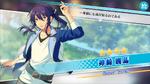 (Sharp Blade's Edge) Souma Kanzaki Scout CG