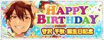Chiaki Morisawa Birthday 2019 Banner