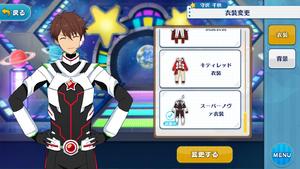 Chiaki Morisawa Supernova Outfit