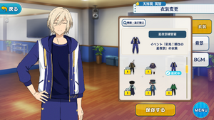 Eichi Tenshouin Starry Night Festival Practice Outfit