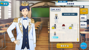 Yuzuru Fushimi Today's Protagonist (Crown) Outfit