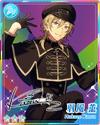 (Demon's Temptation) Kaoru Hakaze Rainbow Road Bloomed