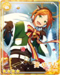 (Lost Reindeer) Yuta Aoi Bloomed