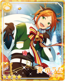 (Lost Reindeer) Yuta Aoi Bloomed