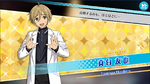 (Scene of the Experiment) Tomoya Mashiro Scout CG