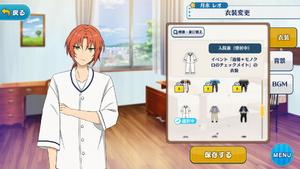 Leo Tsukinaga Hospitalized (Fractured Bone) Outfit