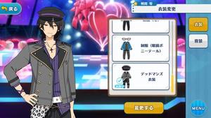 Rei Sakuma DEADMANZ Outfit