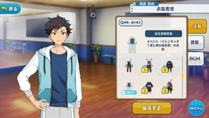 Tetora Nagumo Repayment Festival Practice Outfit