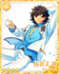 (3rd Anniversary) Jin Sagami