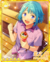 (Cherubic Eyes) Hajime Shino