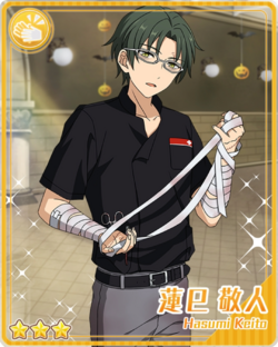 (Tools and Doctor) Keito Hasumi Bloomed