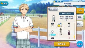 Arashi Narukami Horse Riding Club Outfit
