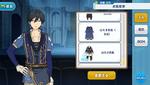 Hokuto Hidaka Romeo Outfit