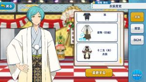 Kanata Shinkai Kimono (White Team) Outfit