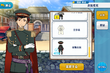 Tetora Nagumo Night Watch Uniform Outfit