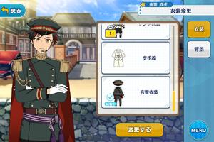 Tetora Nagumo Night Watch Uniform Outfit