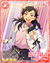 (Precocious Look) Tetora Nagumo
