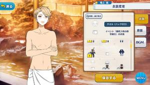Arashi Narukami Hot Spring Towel (Facial Mask) Outfit