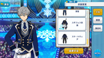 Izumi Sena StarFes Outfit
