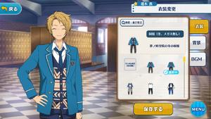 Makoto Yuuki Student Uniform (Winter + No Glasses) Outfit